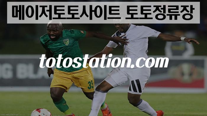 스포츠배팅사이트_3