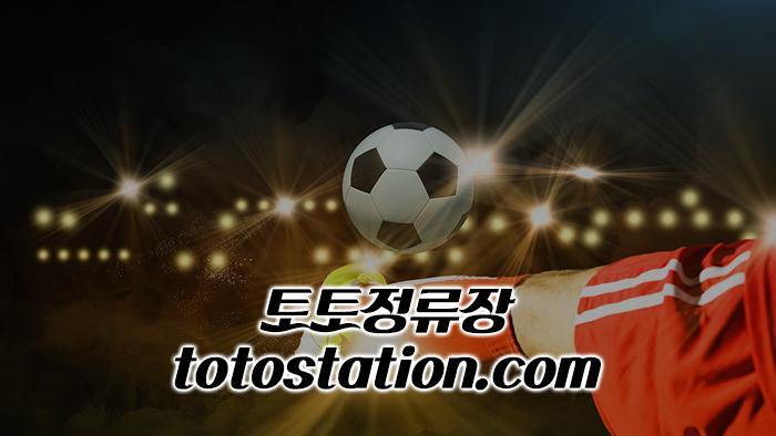 토토검증커뮤니티_4